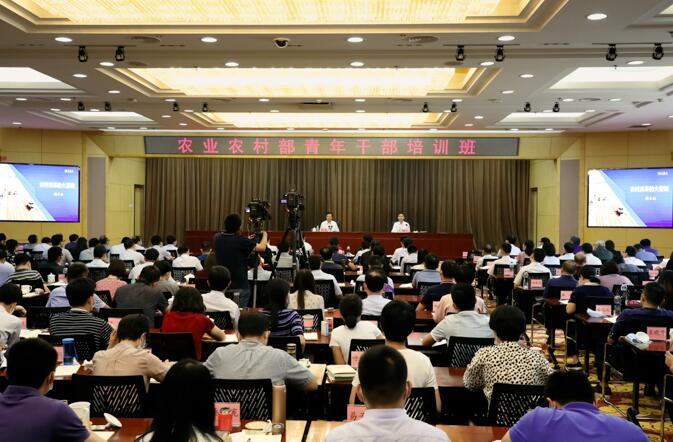 韩长赋:总结经验把握规律 大力推进新一轮农村改革